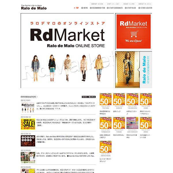 <p> 大阪に本社を置くアパレルブランド「Ralo de Malo」のサイトデザインです。</p>